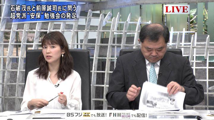 2019年11月27日竹内友佳の画像04枚目