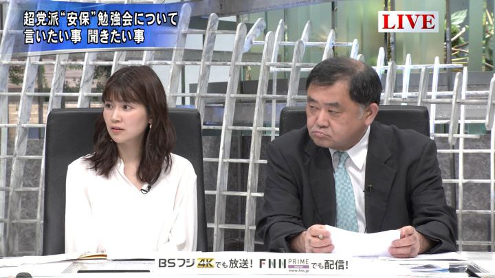 2019年11月27日竹内友佳の画像08枚目