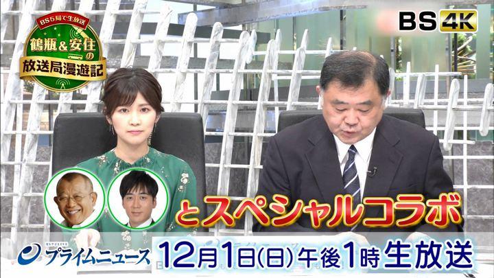 2019年11月27日竹内友佳の画像09枚目