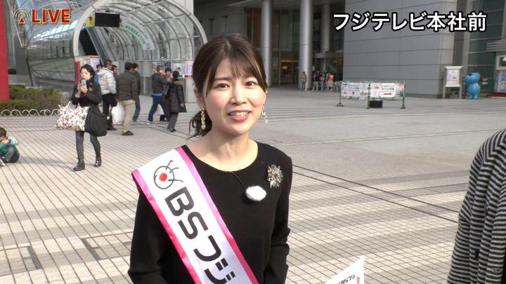 2019年12月01日竹内友佳の画像01枚目