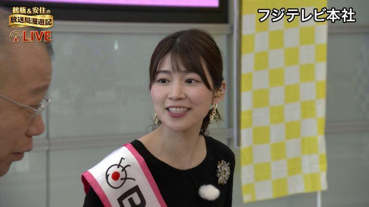 2019年12月01日竹内友佳の画像04枚目