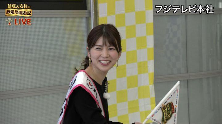 2019年12月01日竹内友佳の画像05枚目