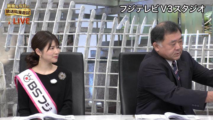 2019年12月01日竹内友佳の画像06枚目