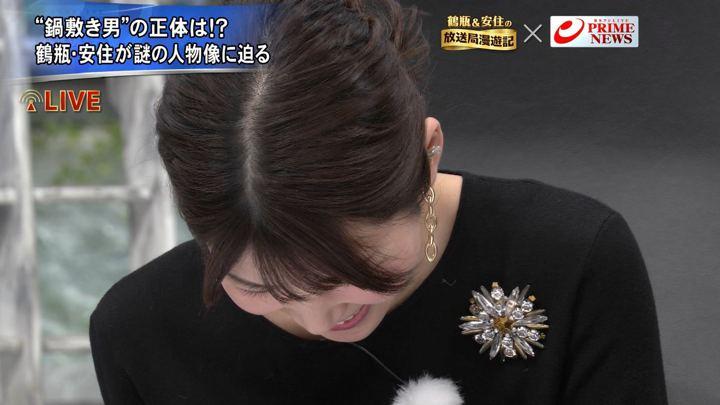 2019年12月01日竹内友佳の画像07枚目