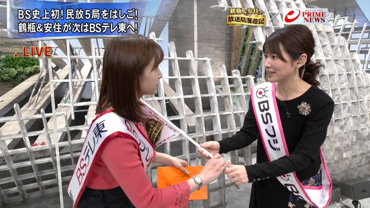 2019年12月01日竹内友佳の画像09枚目
