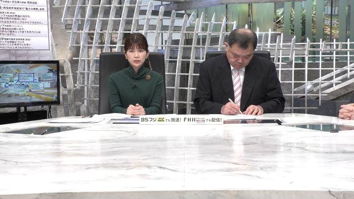 2019年12月10日竹内友佳の画像01枚目