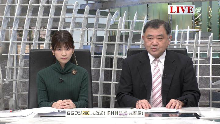 2019年12月10日竹内友佳の画像02枚目