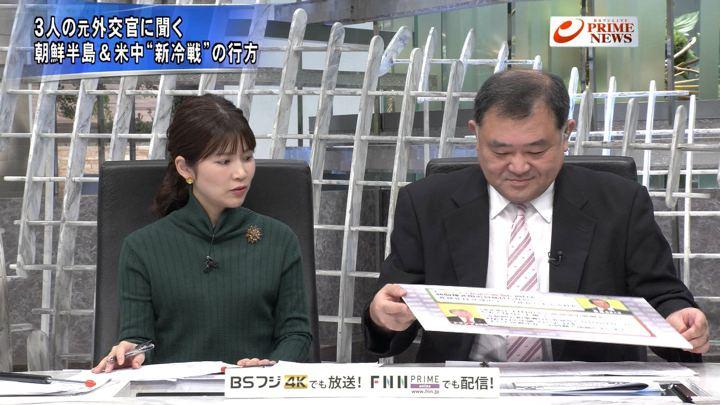 2019年12月10日竹内友佳の画像05枚目
