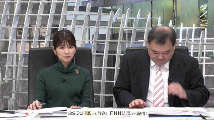 2019年12月10日竹内友佳の画像06枚目