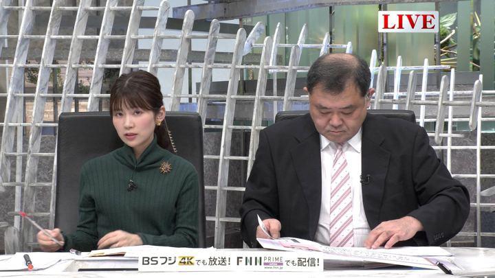 2019年12月10日竹内友佳の画像07枚目