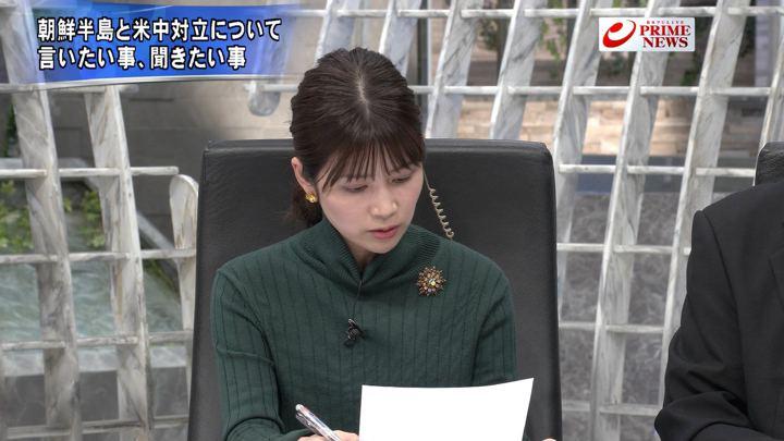 2019年12月10日竹内友佳の画像09枚目