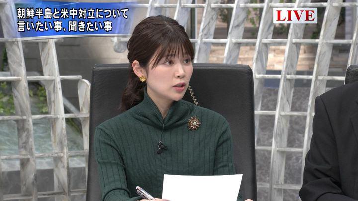 2019年12月10日竹内友佳の画像10枚目