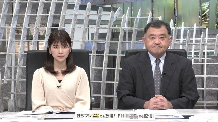 2019年12月11日竹内友佳の画像03枚目