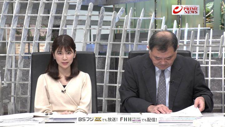 2019年12月11日竹内友佳の画像07枚目