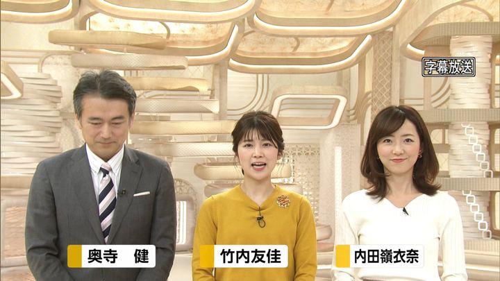 2019年12月15日竹内友佳の画像01枚目