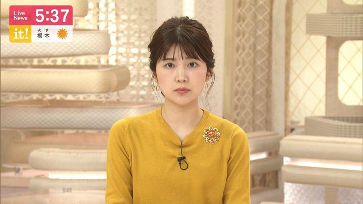 2019年12月15日竹内友佳の画像03枚目