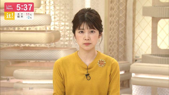2019年12月15日竹内友佳の画像05枚目