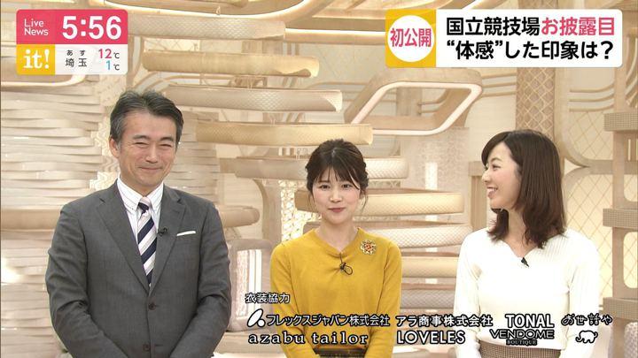 2019年12月15日竹内友佳の画像10枚目