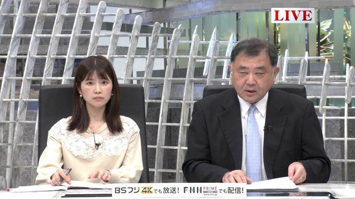 2019年12月16日竹内友佳の画像03枚目