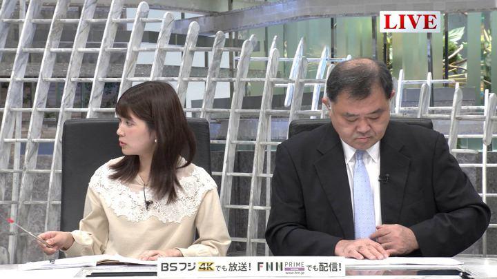 2019年12月16日竹内友佳の画像06枚目