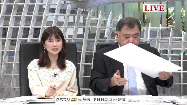 2019年12月16日竹内友佳の画像08枚目