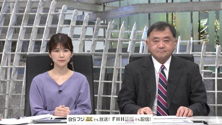 2019年12月17日竹内友佳の画像02枚目