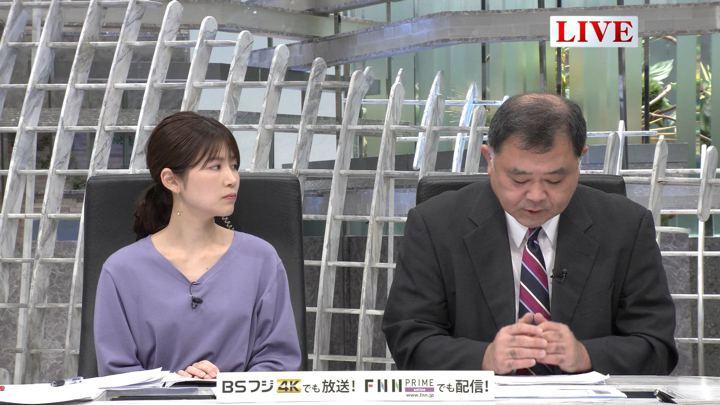 2019年12月17日竹内友佳の画像04枚目