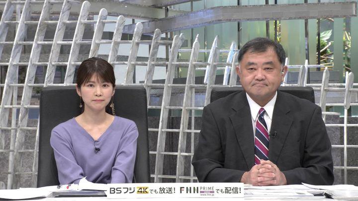 2019年12月17日竹内友佳の画像06枚目