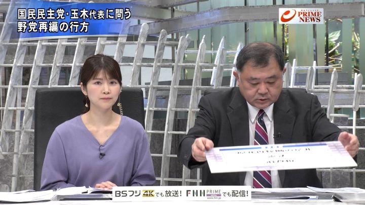 2019年12月17日竹内友佳の画像07枚目