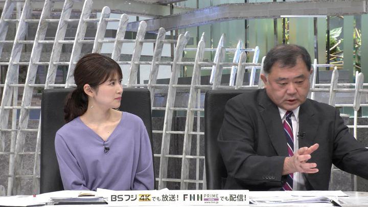 2019年12月17日竹内友佳の画像11枚目