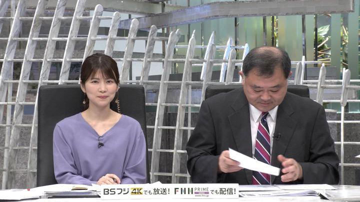 2019年12月17日竹内友佳の画像12枚目