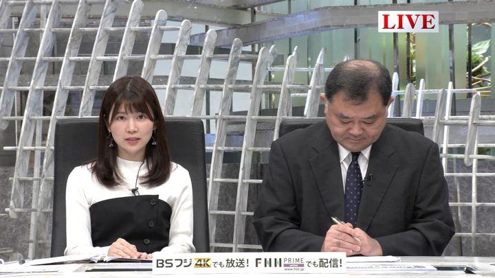 2019年12月18日竹内友佳の画像02枚目
