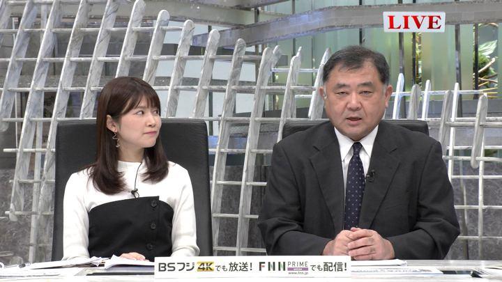 2019年12月18日竹内友佳の画像03枚目