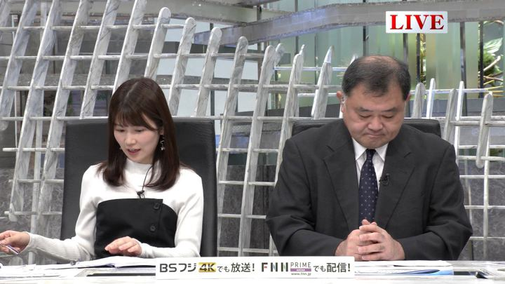 2019年12月18日竹内友佳の画像04枚目