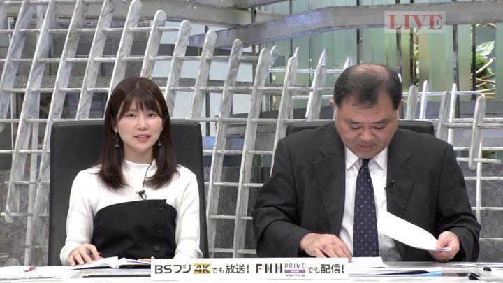 2019年12月18日竹内友佳の画像07枚目
