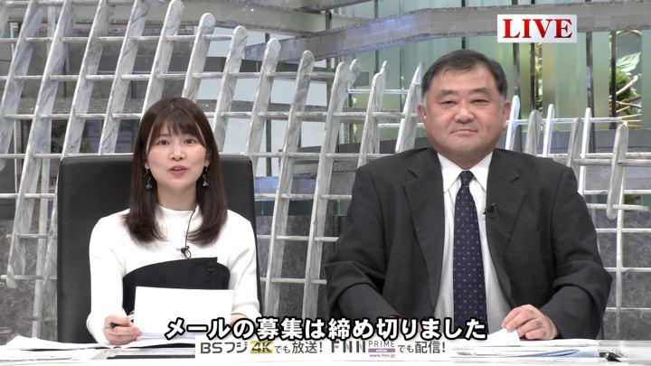 2019年12月18日竹内友佳の画像08枚目