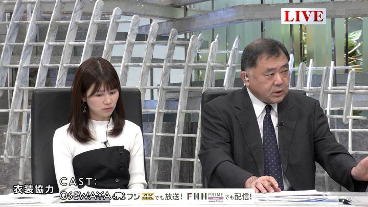 2019年12月18日竹内友佳の画像09枚目