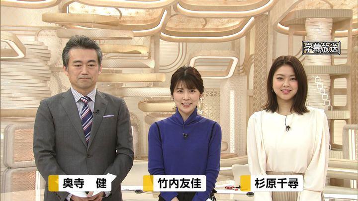 2019年12月21日竹内友佳の画像01枚目