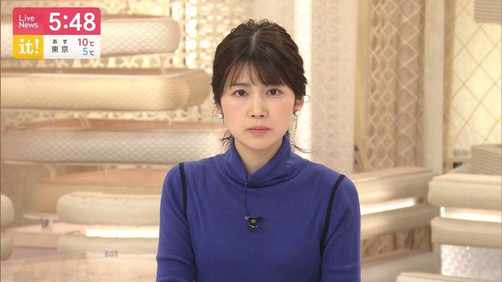2019年12月21日竹内友佳の画像05枚目