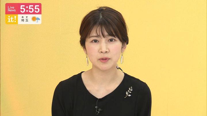 2019年12月22日竹内友佳の画像09枚目