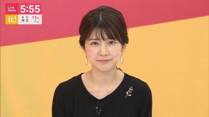 2019年12月22日竹内友佳の画像15枚目