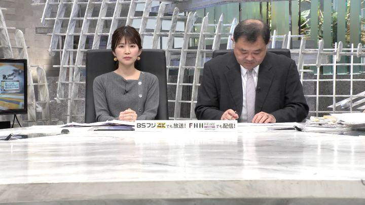 2019年12月23日竹内友佳の画像01枚目