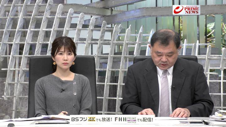 2019年12月23日竹内友佳の画像02枚目