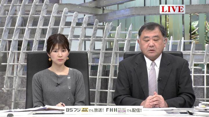 2019年12月23日竹内友佳の画像03枚目