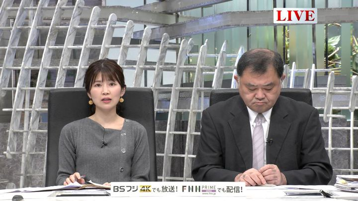 2019年12月23日竹内友佳の画像04枚目