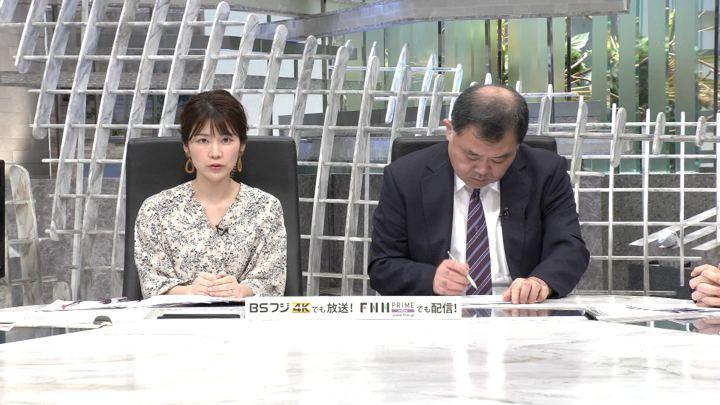 2019年12月24日竹内友佳の画像01枚目