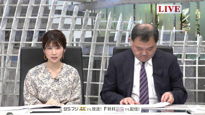 2019年12月24日竹内友佳の画像02枚目