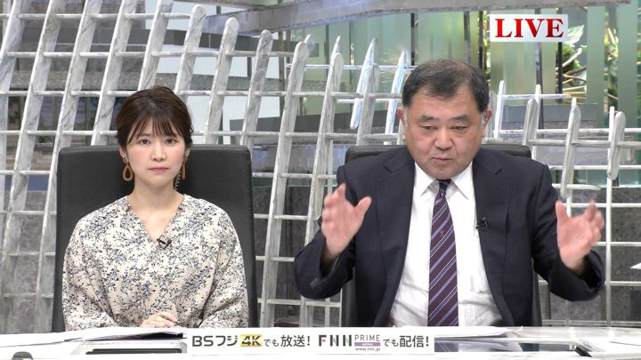 2019年12月24日竹内友佳の画像03枚目