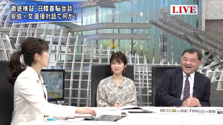 2019年12月24日竹内友佳の画像04枚目