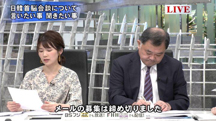 2019年12月24日竹内友佳の画像09枚目